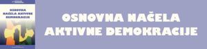 do_osnovna_nacela